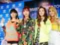 2NE1上海开唱彩装青春 winner助阵