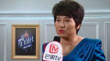 《星剧社》张丹丹独家专访:工作和家庭都要全心全意