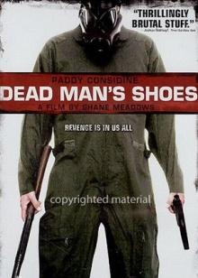 死人的鞋子