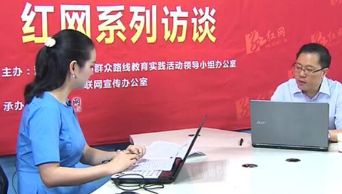 网络在线视频访谈 陈文浩与网友面对面