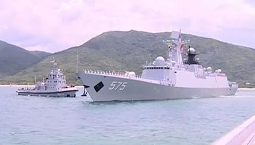"""岳阳舰启航 参加""""环太平洋""""多国海军演习"""