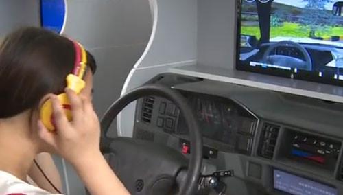 """驾校开启""""游戏机训练""""模式 驾校购进20台模拟训练器"""