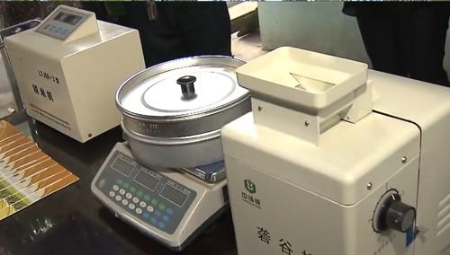 先进设备精准测试粮食等级杂质