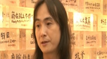 舒勇威尼斯双年展作品《古歌砖》在北京798展出