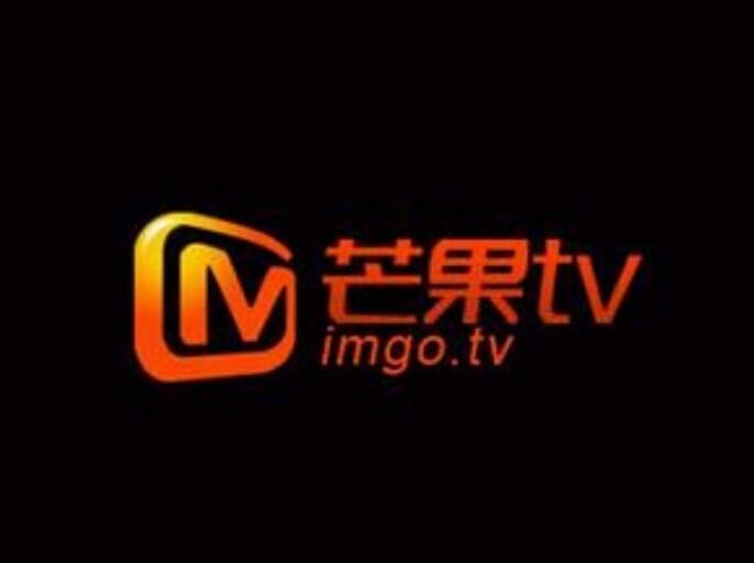 芒果台官网_芒果在线营销