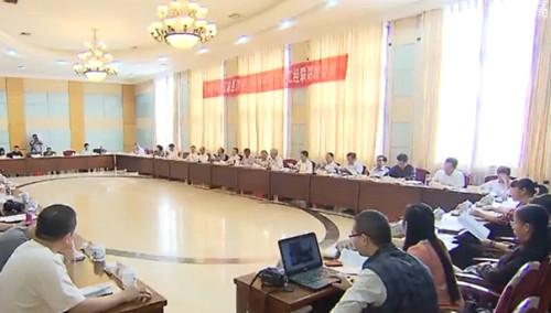 中部区域经济研讨会 依托黄金水道共推长江经济带建设