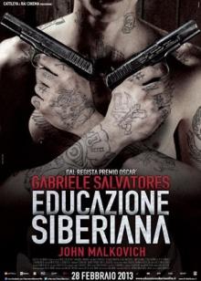 西伯利亚教育(2013)