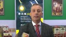 2014中国中部(湖南)国际农博会开幕 首日线上线下成交45亿元