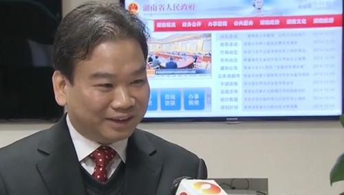 湖南省政府门户网站开通电视版 国内首个可在电视屏上浏览的省级电子政务外网