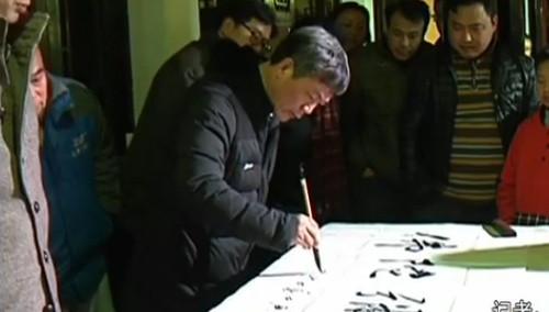 迎接2015·益阳:诗书迎新送福禧