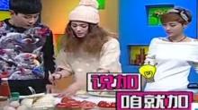 生活甜甜圈20150119期:卫视主播陆立馒头料理