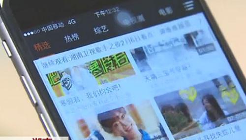芒果TV:手机app 让回家的路更近一点