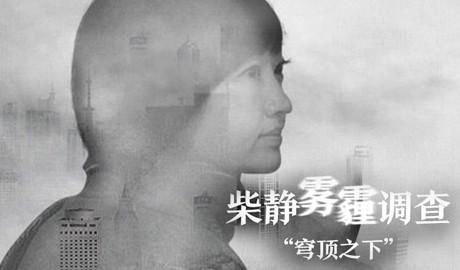 中国在路上・2015全国两会-芒果TV