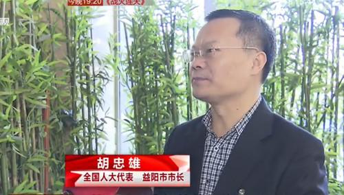 """""""法""""治环保 执法必严(四)"""