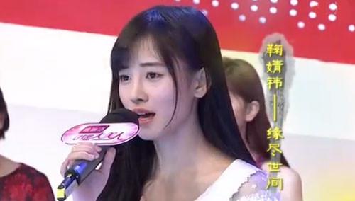 """""""中国4000年第一美女""""鞠婧祎演绎最新单曲 尽展婉约古风"""