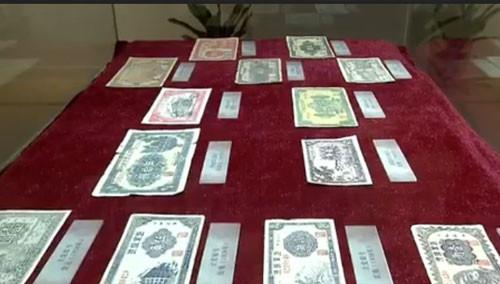 红色金融历史展:第一套人民币62张样币首次亮相