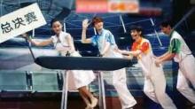 《我们都爱笑》4月23日看点:<B>贾青</B>率《妻子的谎言》出席爱笑运动会