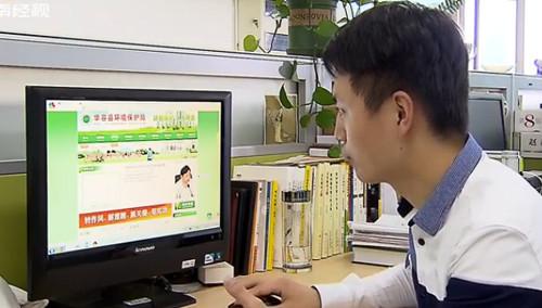 """全省政府网站""""体检"""" 叫醒""""僵尸""""""""睡眠""""网站"""