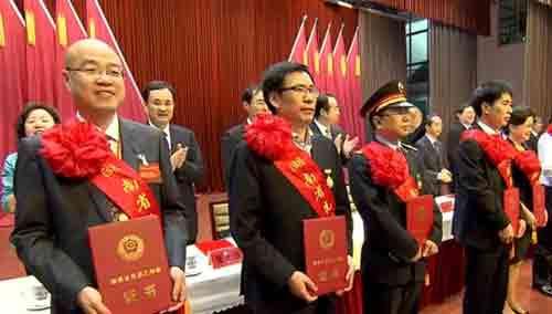 """湖南庆祝""""五一""""国际劳动节大会在长沙举行 杜家毫讲话 孙金龙主持"""
