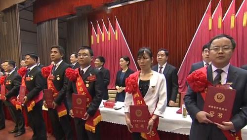 """湖南省庆祝""""五一""""国际劳动节大会举行 杜家毫出席 孙金龙主持"""