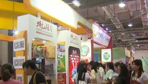 长沙将于9月份举办国际食品展览会
