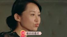 """吐槽大会:<B>许晴</B>花少两季再对比 获称""""防腐剂榴莲少女"""""""