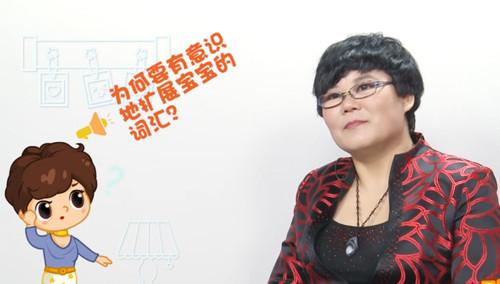 美妈问问团 第999集