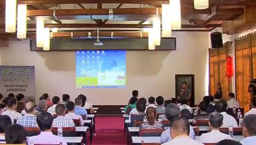 湖南省首个两型进村庄公益活动在昭山举行