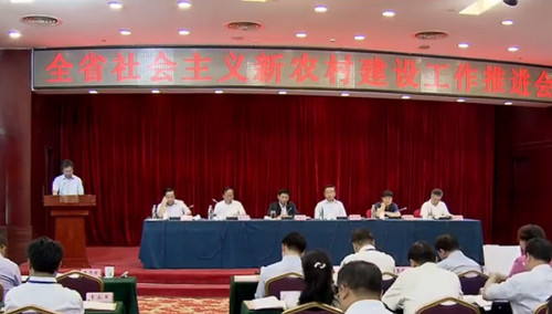 湖南新闻联播20150825期