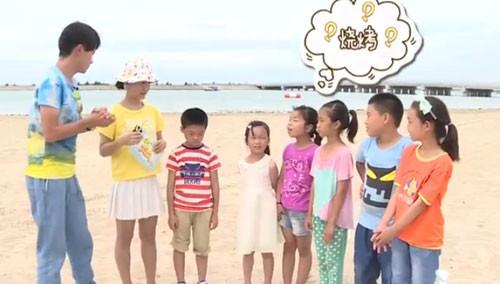 飞行幼乐园20150828期:飞行游海南—文昌市