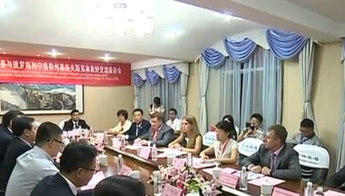 湖南国际友城友好交流活动周启动