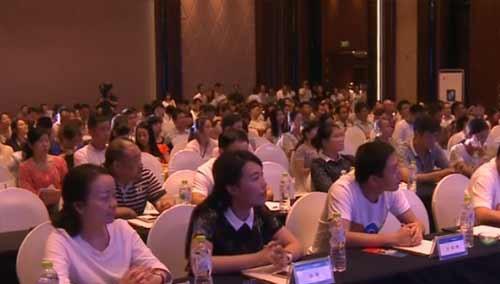 湖南金蝶发布旗舰版软件KIS 为中小微企业提供融资便利