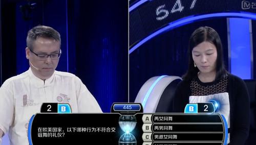 王张荣VS杨晓岚 上知天文下知地理的王老师来挑战啦!