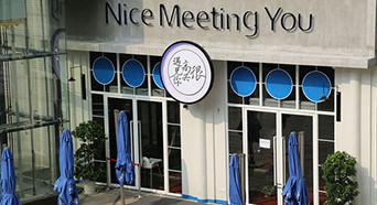 韩寒宁波投资餐厅被罚28万余元 未取得执照就试营业