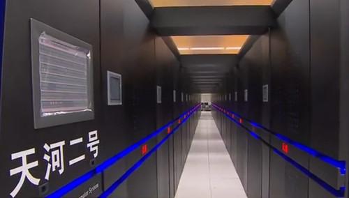"""天河二号喜获世界超算""""六连冠"""" 成世界首台连续六次排名第一的超级计算机"""