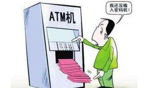 ATM机吐五千现金 男子一夜未睡主动归还