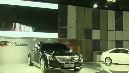 第十一届中国(长沙)国际汽车博览会开幕
