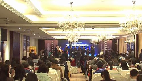 湖南政务新媒体高峰论坛 十个官微获评湖南省2015最具影响力政务微博