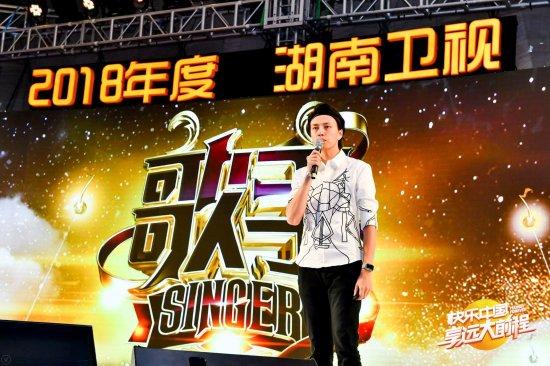 《歌手》节目团队主创杨巍介绍2018新一季节目创新亮点