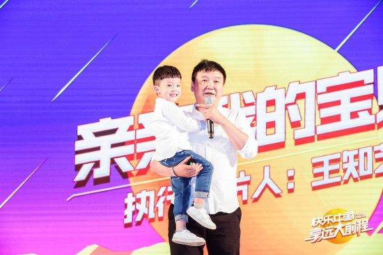 《亲亲我的宝贝》节目团队主创王知艺介绍节目创新亮点、看点